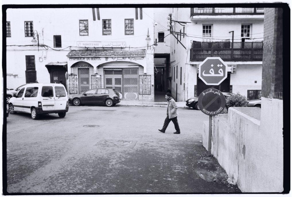 Dans les rues de la belle ville de Fès