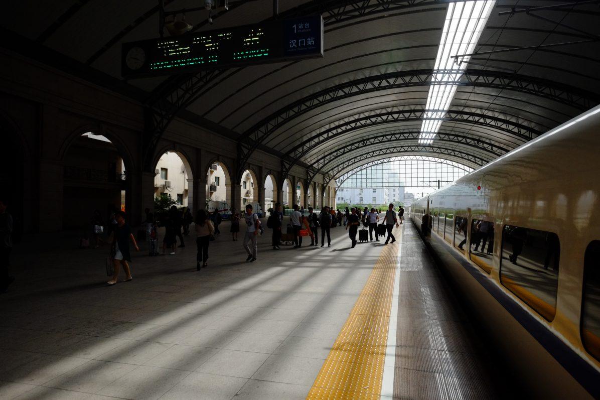 Arrivée en train dans la ville de Wuhan