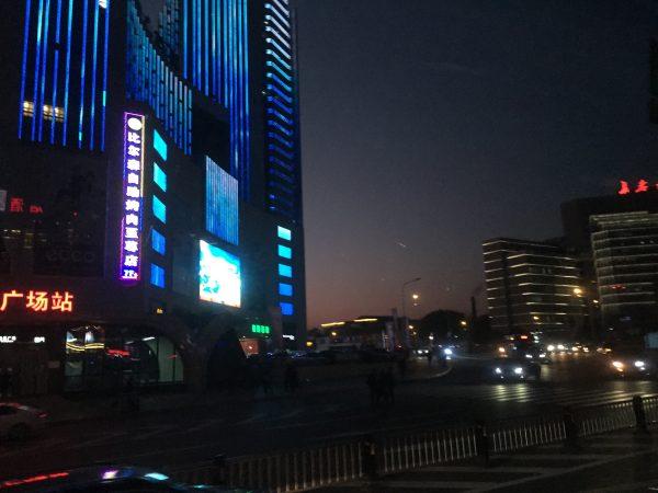 Changchun dans la province de Jilin