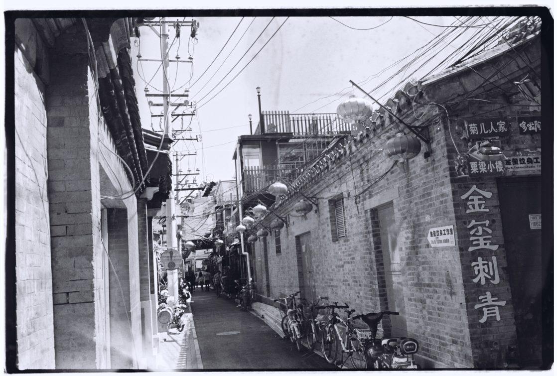 Dans les petites rues d'un quartier historique de Pékin