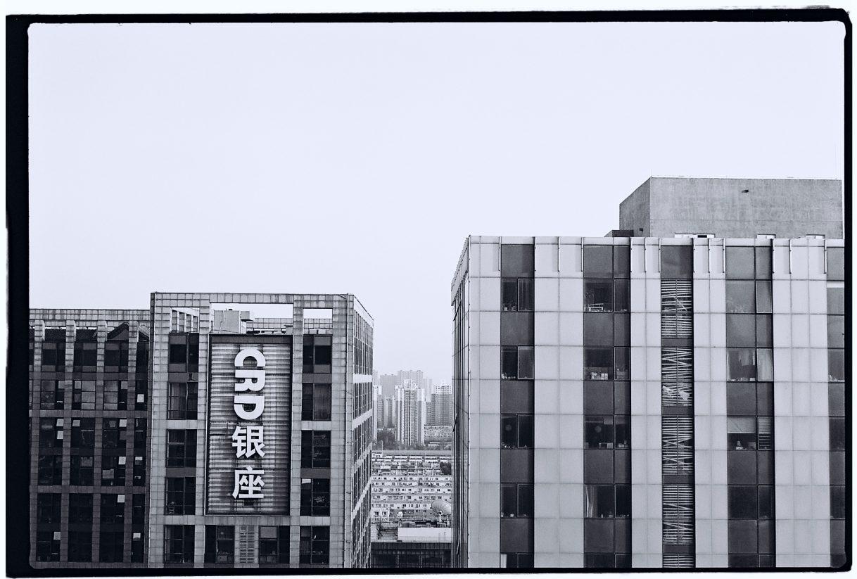 La vue depuis un hôtel dans l'ouest de Pékin