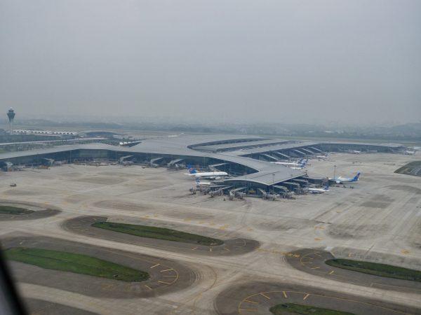 L'aéroport de Canton