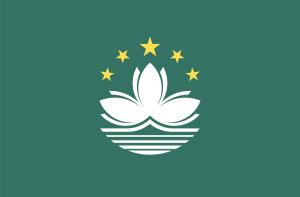 Le drapeau de Macao, un endroit où l'on parle portugais