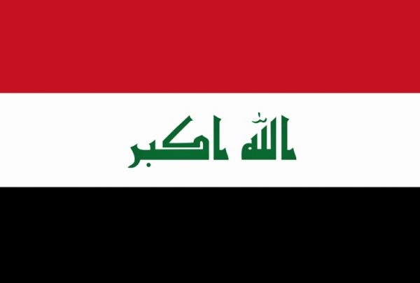 Le drapeau de l'Irak