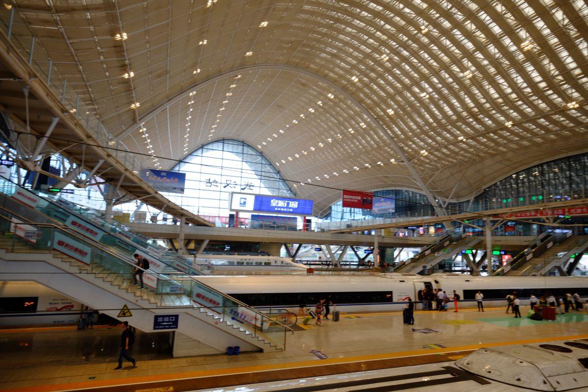 L'incroyable hall de la gare de Wuhan