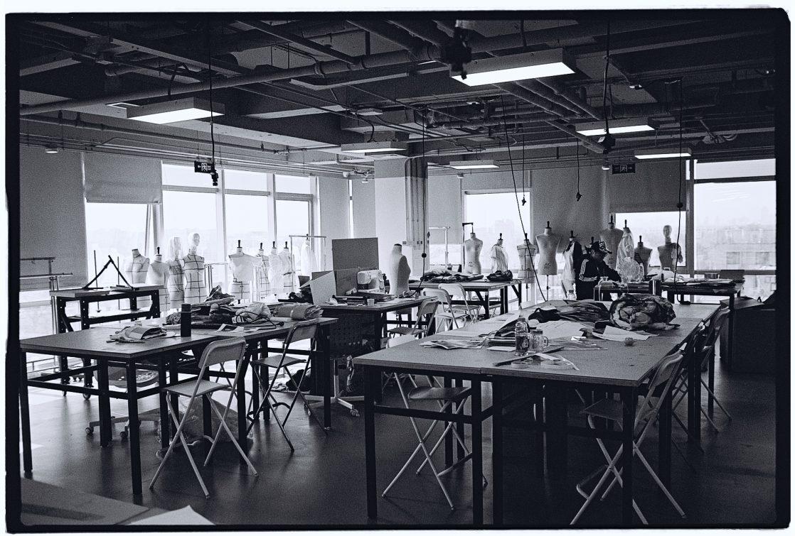 Une école de design à Pékin