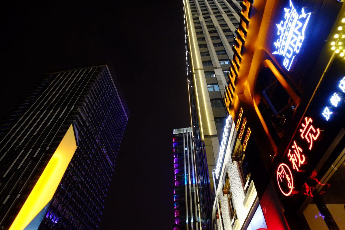 Wuhan sur la rive gauche la nuit