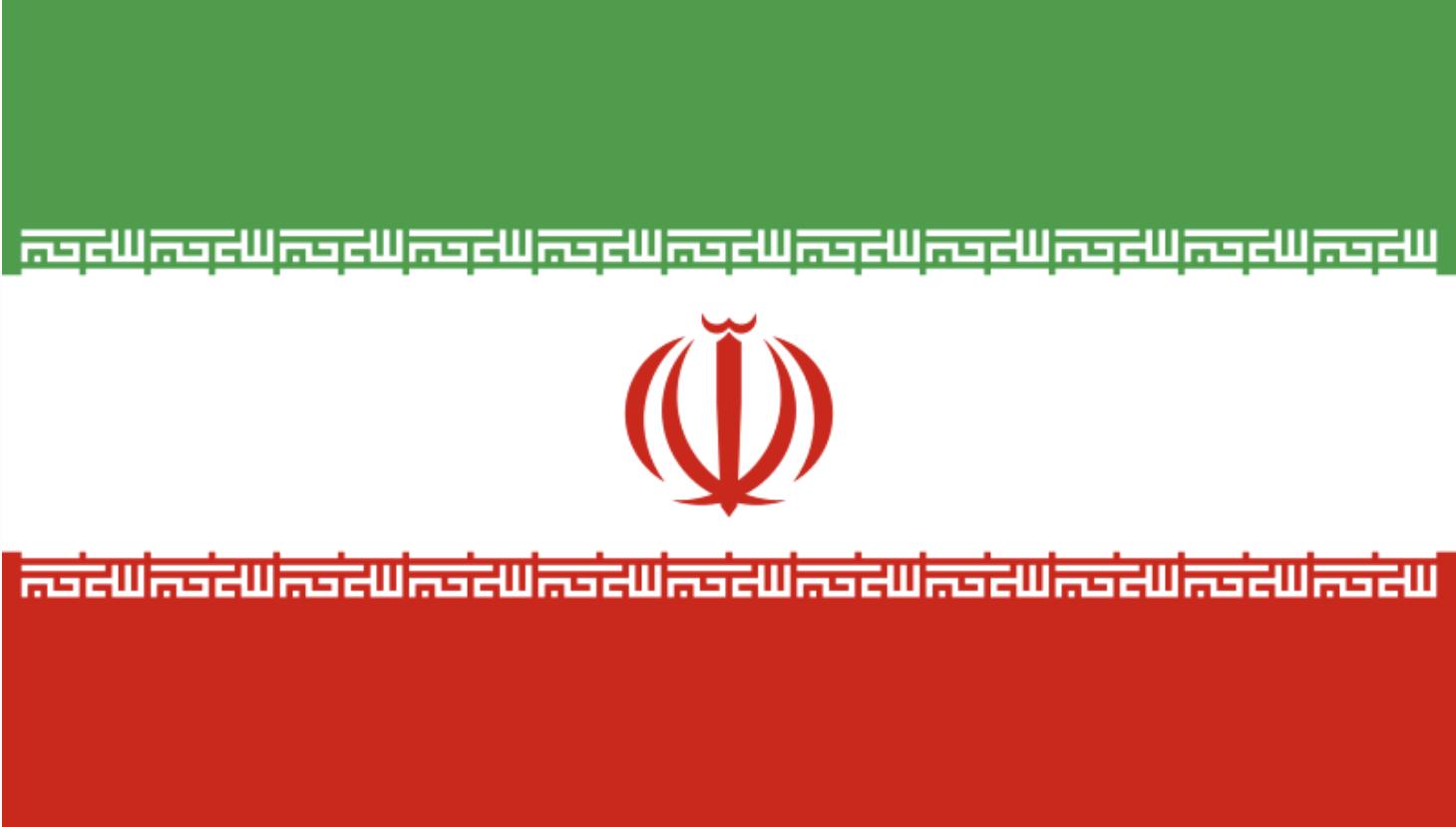 le drapeau de la république islamique d'Iran