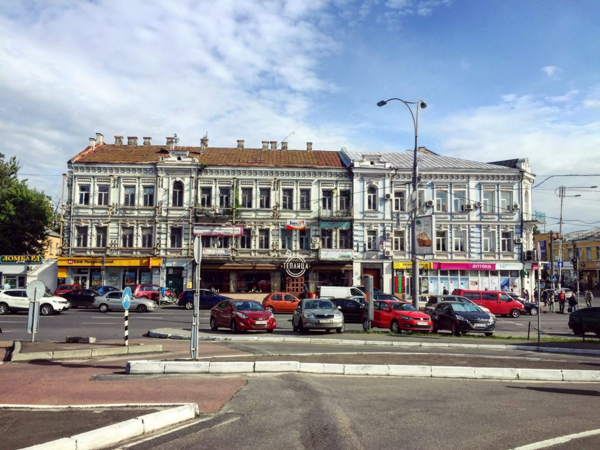 Kiev la plus grande ville d'Ukraine