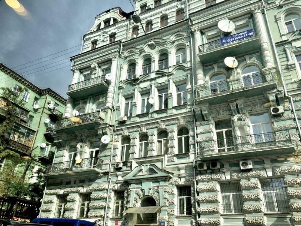 Une façade dans le centre ville