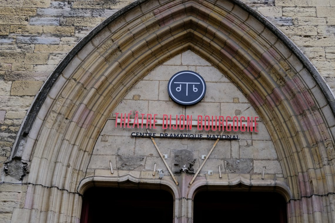 L'entrée de l'église Saint-Jean devenue le théâtre Dijon Bourgogne